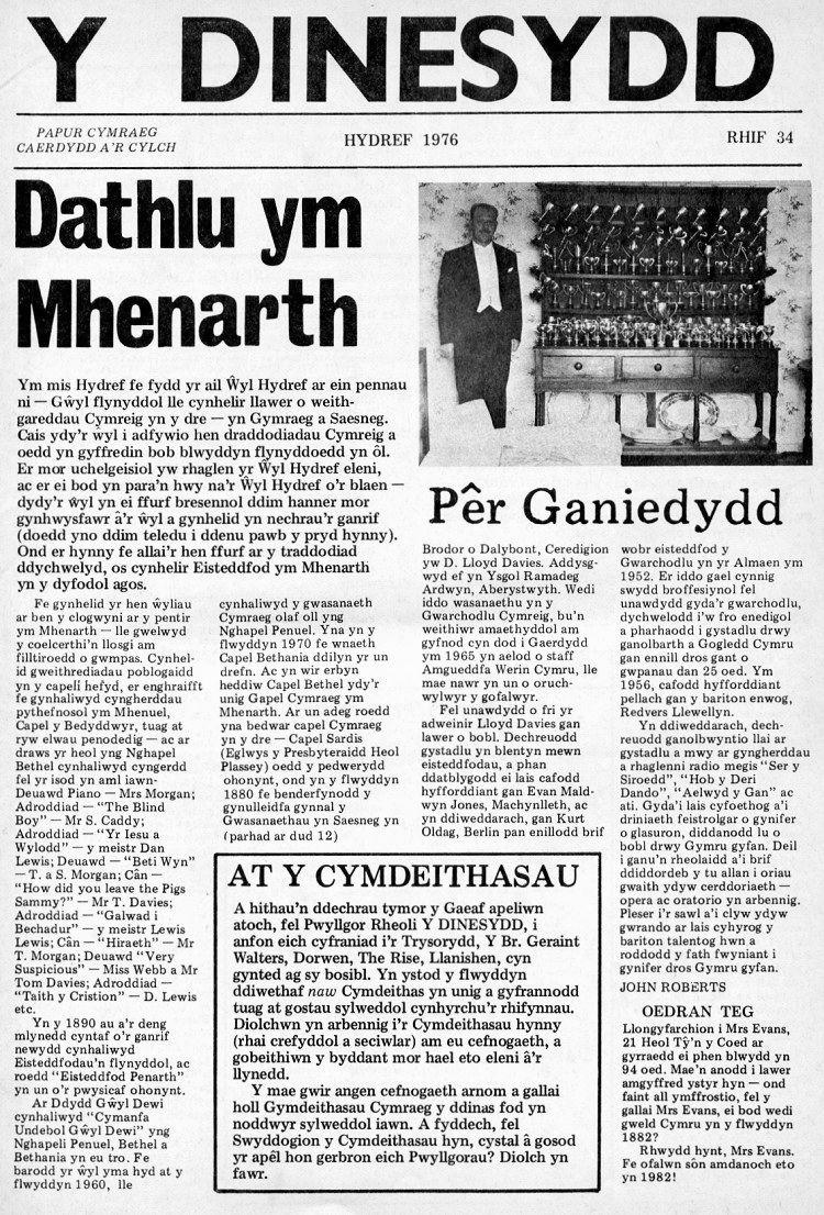 dinesydd1976m1001