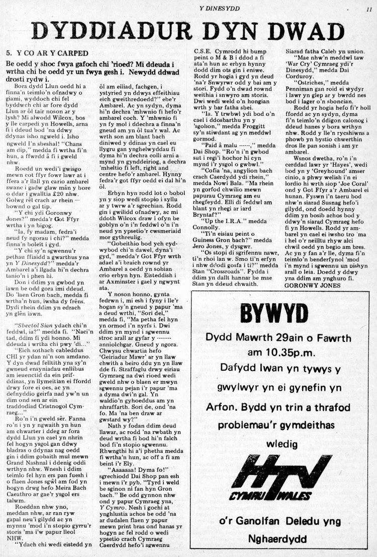 dinesydd1977m0311