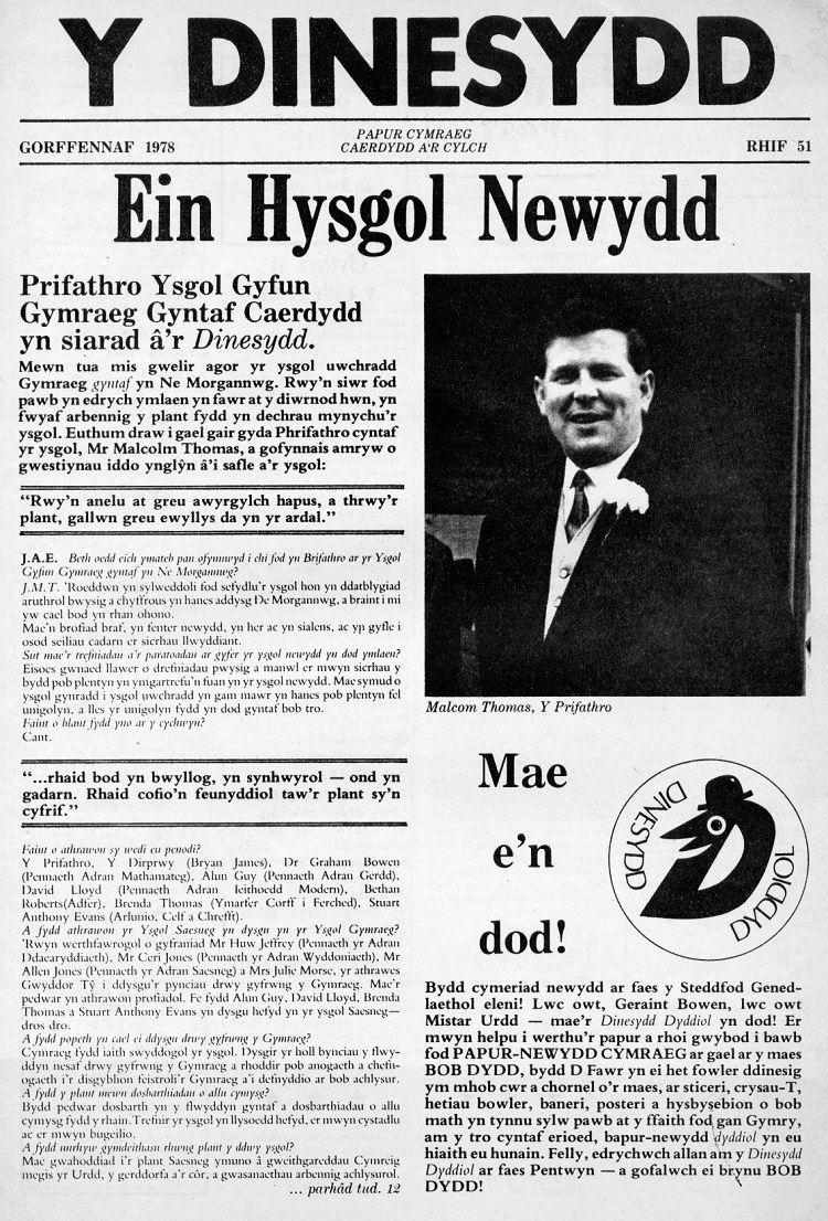 dinesydd1978m07t01