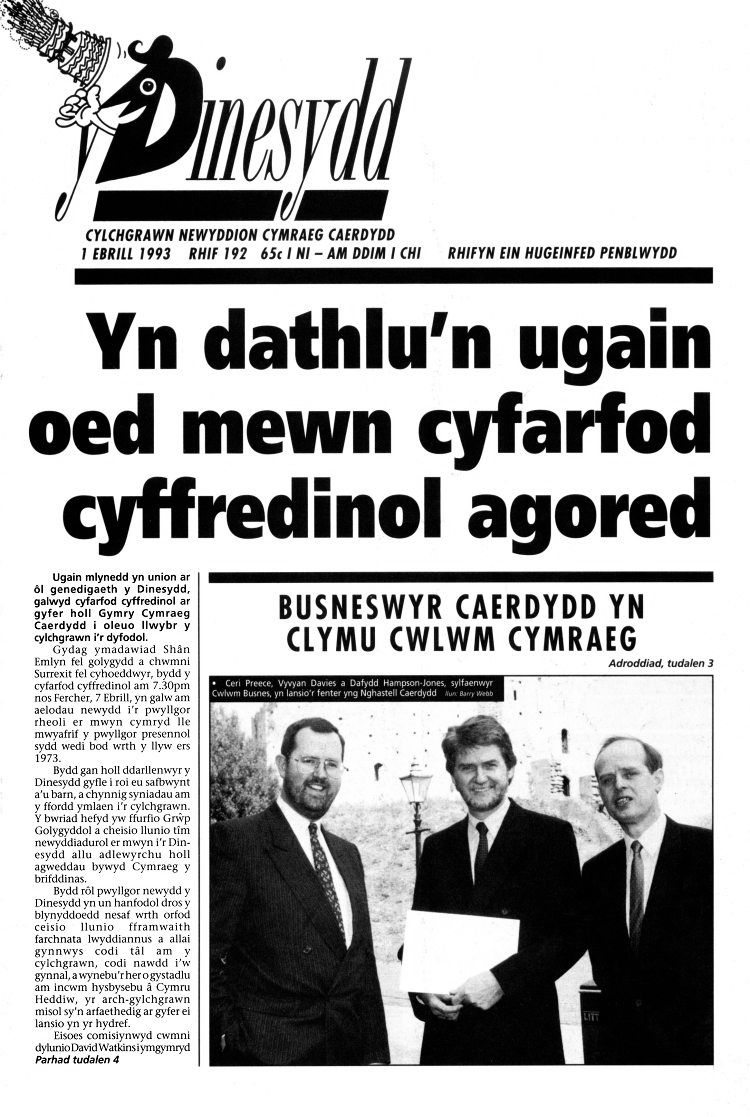dinesydd1993m04