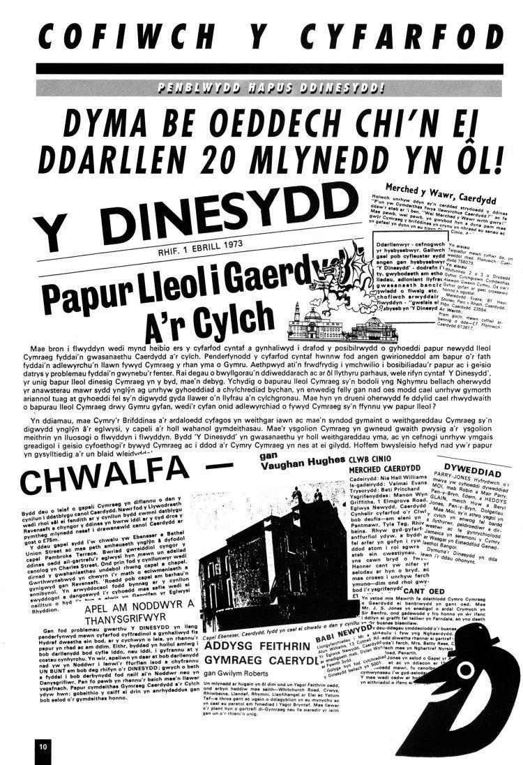 dinesydd1993m04d