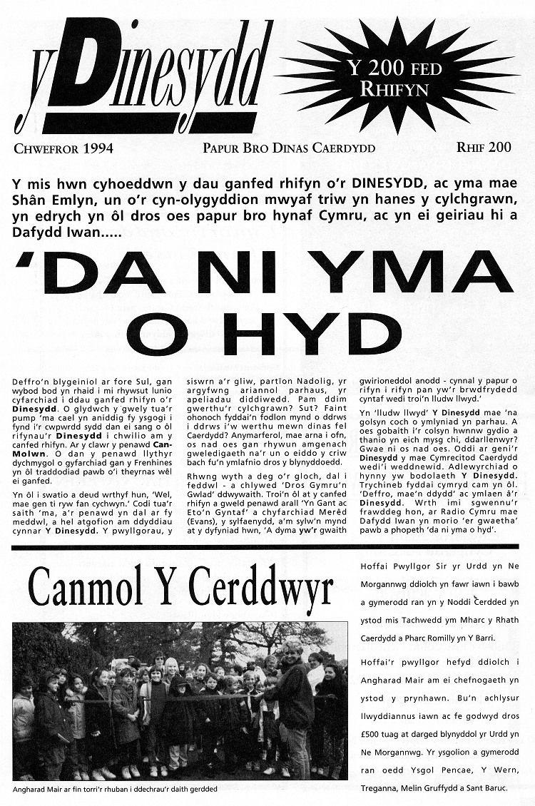dinesydd1994m02