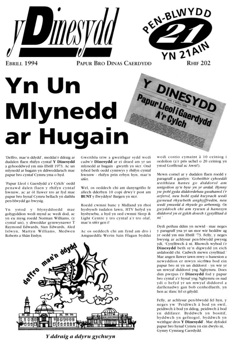 dinesydd1994m04