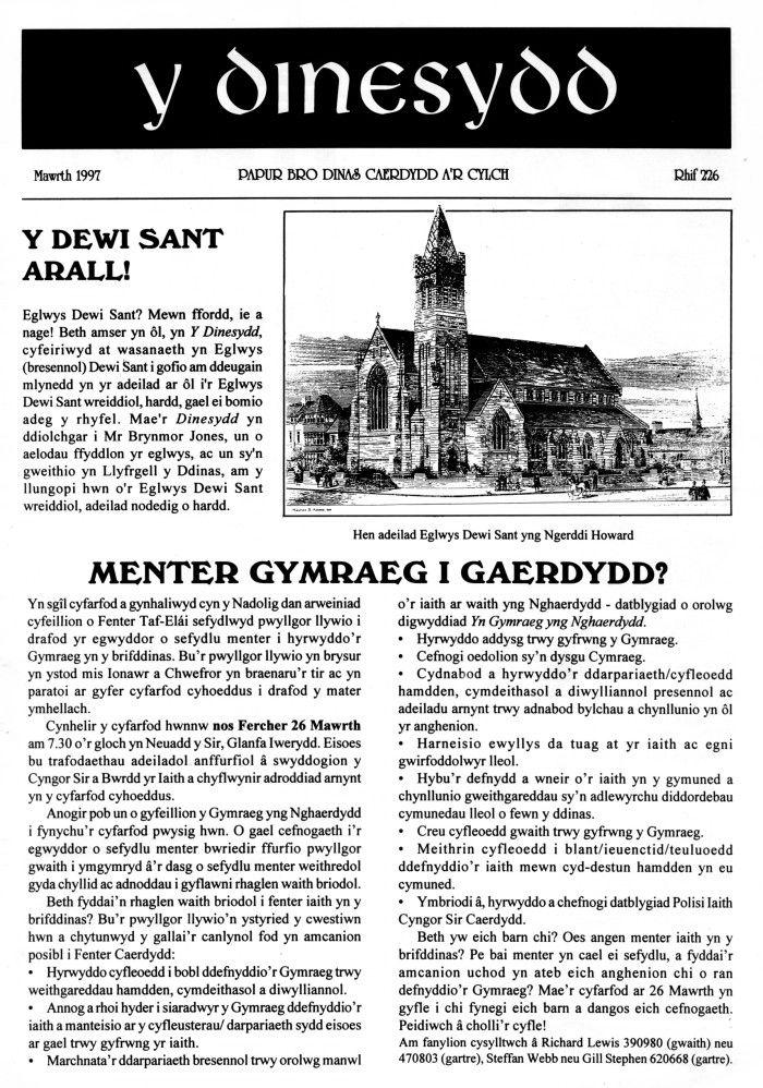 dinesydd1997m03