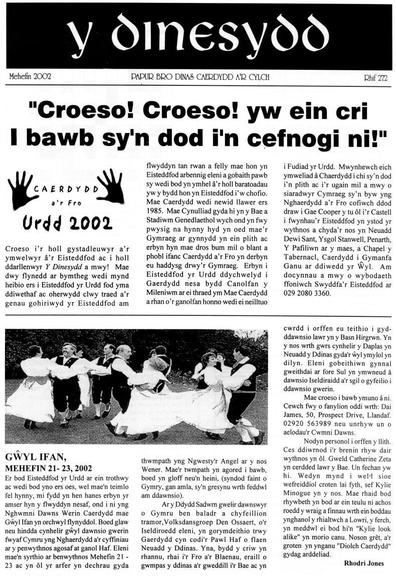 dinesydd2002m06